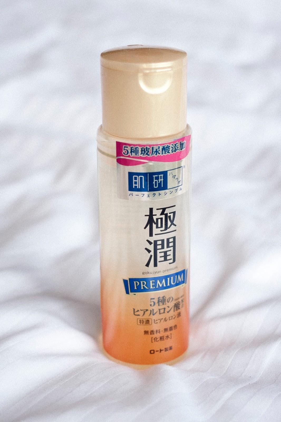 Hada Labo Gokujyun Premium Lotion Bottle