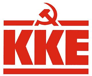 ΠΡΟΓΡΑΜΜΑ ΠΟΛΙΤΙΚΗΣ ΕΞΟΡΜΗΣΗΣ ΤΗΣ Τ.Ε ΦΘΙΩΤΙΔΑΣ ΤΟY K.K.E