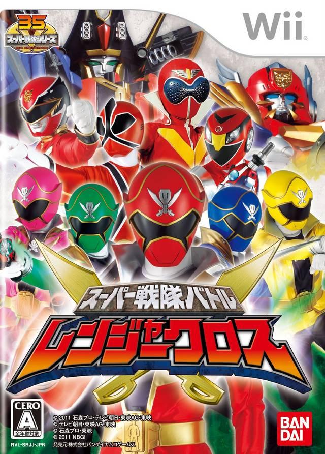 Xem Anime Siêu Nhân Anh Hùng -Kamen Rider X Super Sentai : Super Hero Taisen - Siêu Nhân Kamen Rider X Super Sentai : Super Hero Taisen VietSub