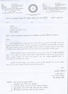 letter as approved faculty attending training classes