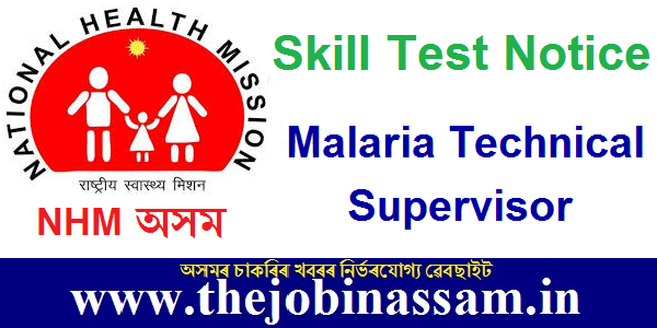NHM Assam Recruitment 2019: Skill Test Notice for Malaria Technical Supervisor