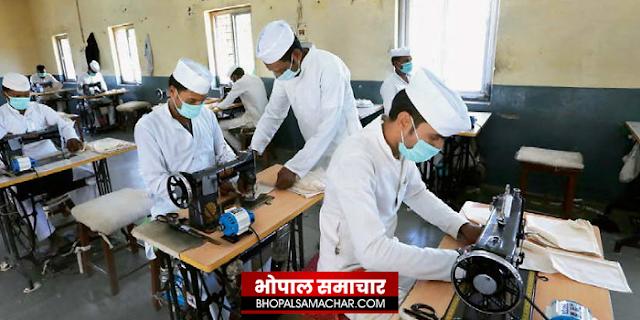 कोरोनावायरस के मास्क भोपाल जेल में बन रहे हैं, चाहिए तो आर्डर करें | BHOPAL NEWS
