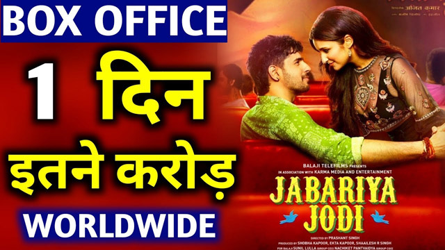 jabariya-jodi-box-office-collection
