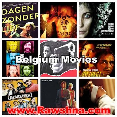 افضل افلام بلجيكا على الإطلاق