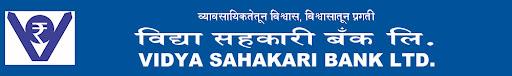 Vidya Sahakari Bank 2021 Jobs Recruitment Notification of Clerk 25 posts