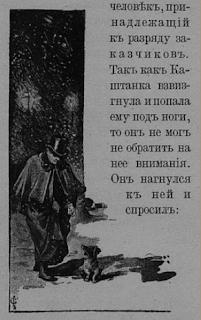 illjustracii-kashtanka-chehov-kartinki-risunki