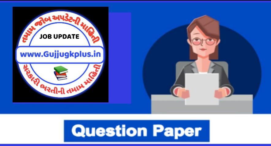 COH Staff Nurse Question Papers (20/06/2021)