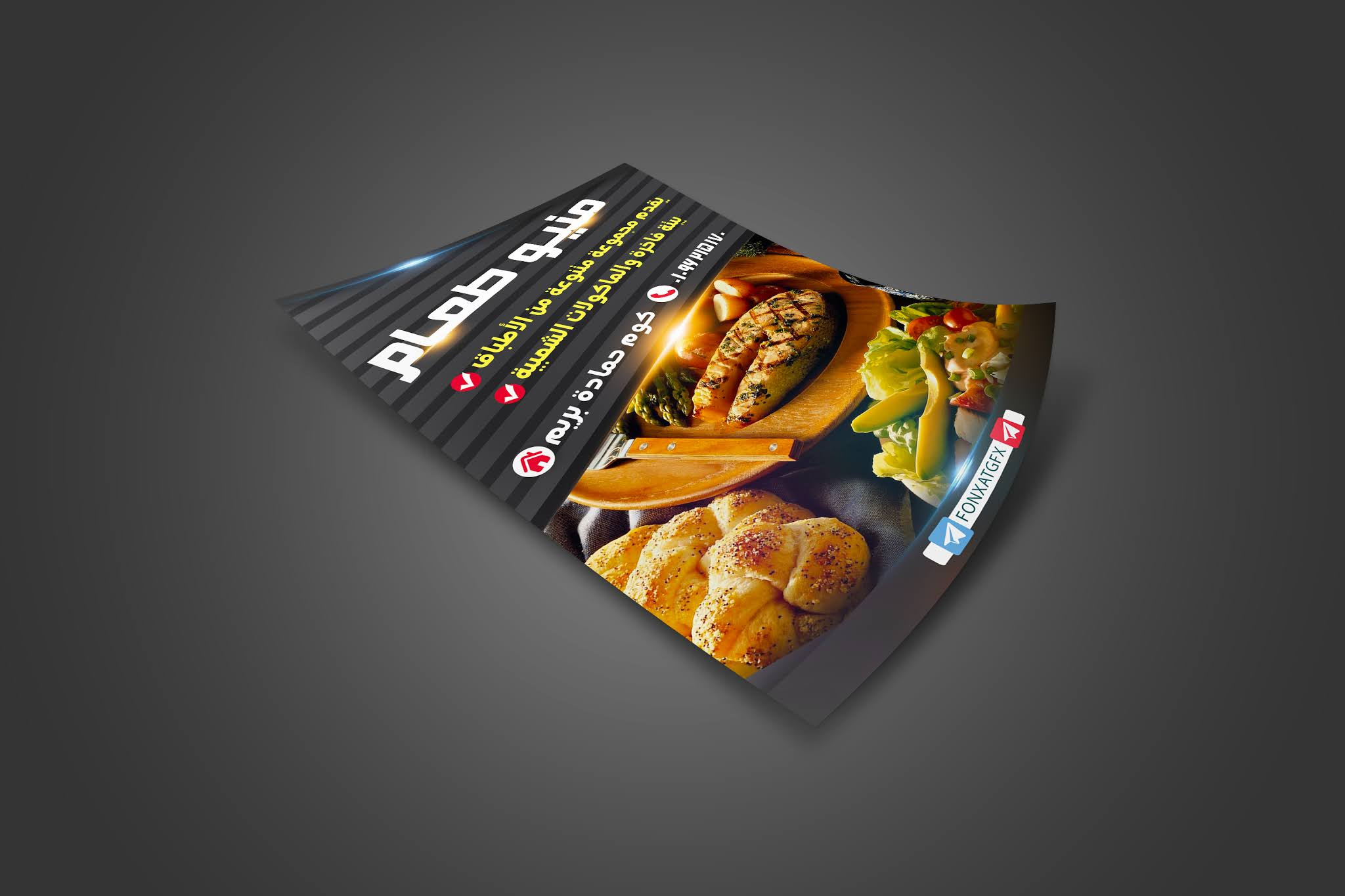 Professional bakery and restaurant PSD flyer design