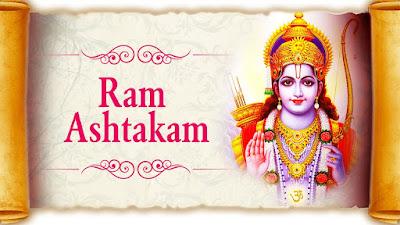 Ramashtakam