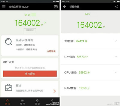 2016 Xiaomi Mi 5s Show on AnTuTu with 6GB RAM and SD 821