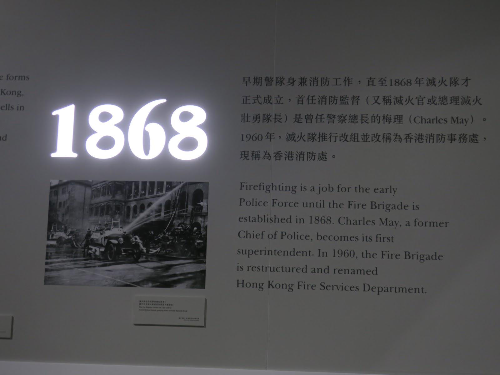 不丹: 是命中注定的旅程 Bhutan: It is Fate ~: 香港 - 展覽 -「大館101」@ 大館 - 即日至2019/9/22