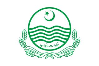 District Health Authority Muzaffargarh Jobs 2021
