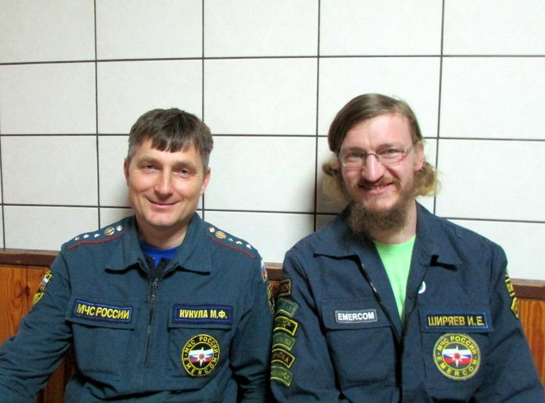 Иван Ширяев МЧС