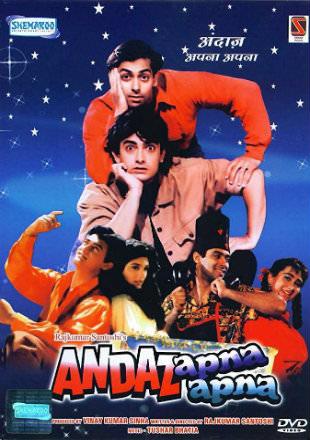 Andaz Apna Apna 1994 Full Hindi Movie Download