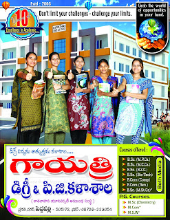 college-brochure-design-psd-templates-free-downloads