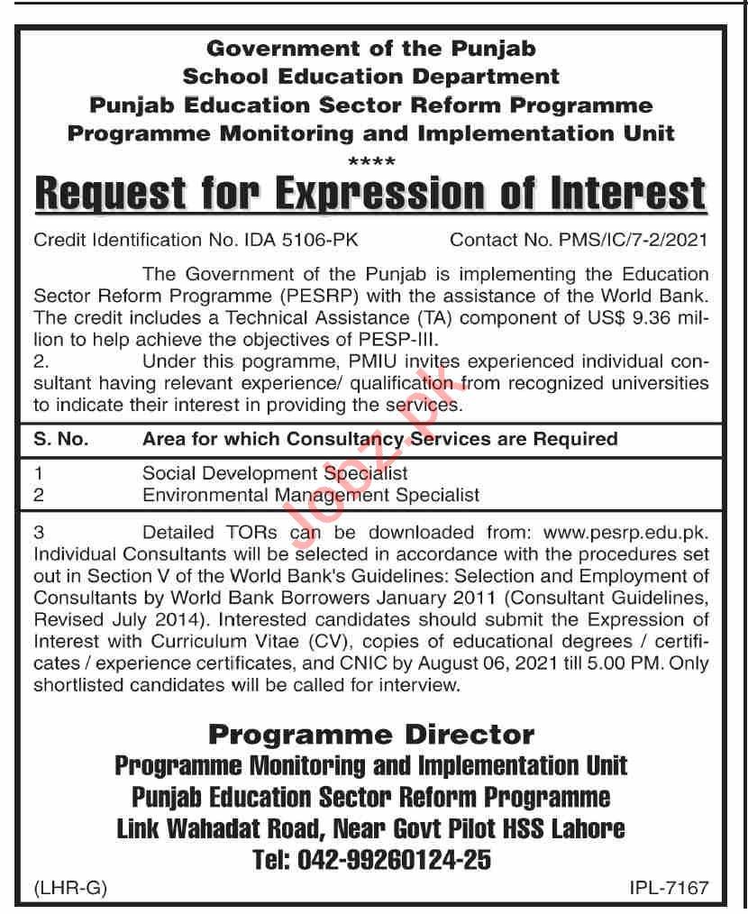 Punjab School Education Department Management