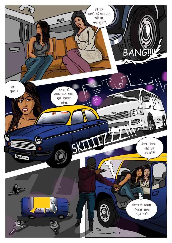 Sex Story, Free Sex Stories, manga Comics, sex comics, por n Comics, allporncomic, adultfreecomic, free sex comics, freeadult comix, Velama Hindi Comics, sarla Bhabhi, Savita Bhabhi Comics, Savita Bhabhi Stories, Savita Bhabhi, Priya Rao Sex Comics