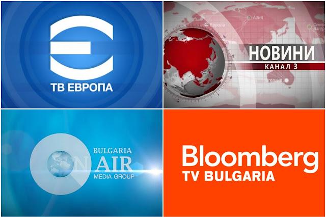 Новинарска българска онлайн телевизия