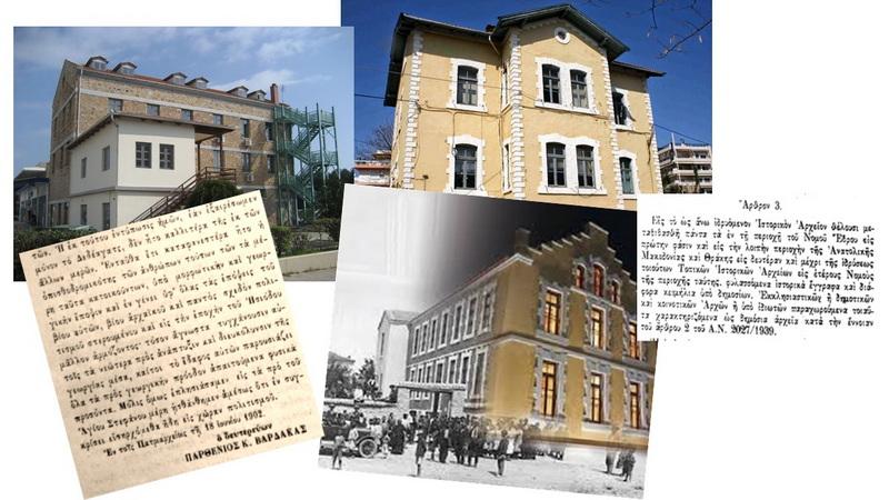 Προτάσεις του Δημήτρη Μερκούρη για τη Δημοτική Βιβλιοθήκη Αλεξανδρούπολης και τα Γενικά Αρχεία του Κράτους Ν. Έβρου