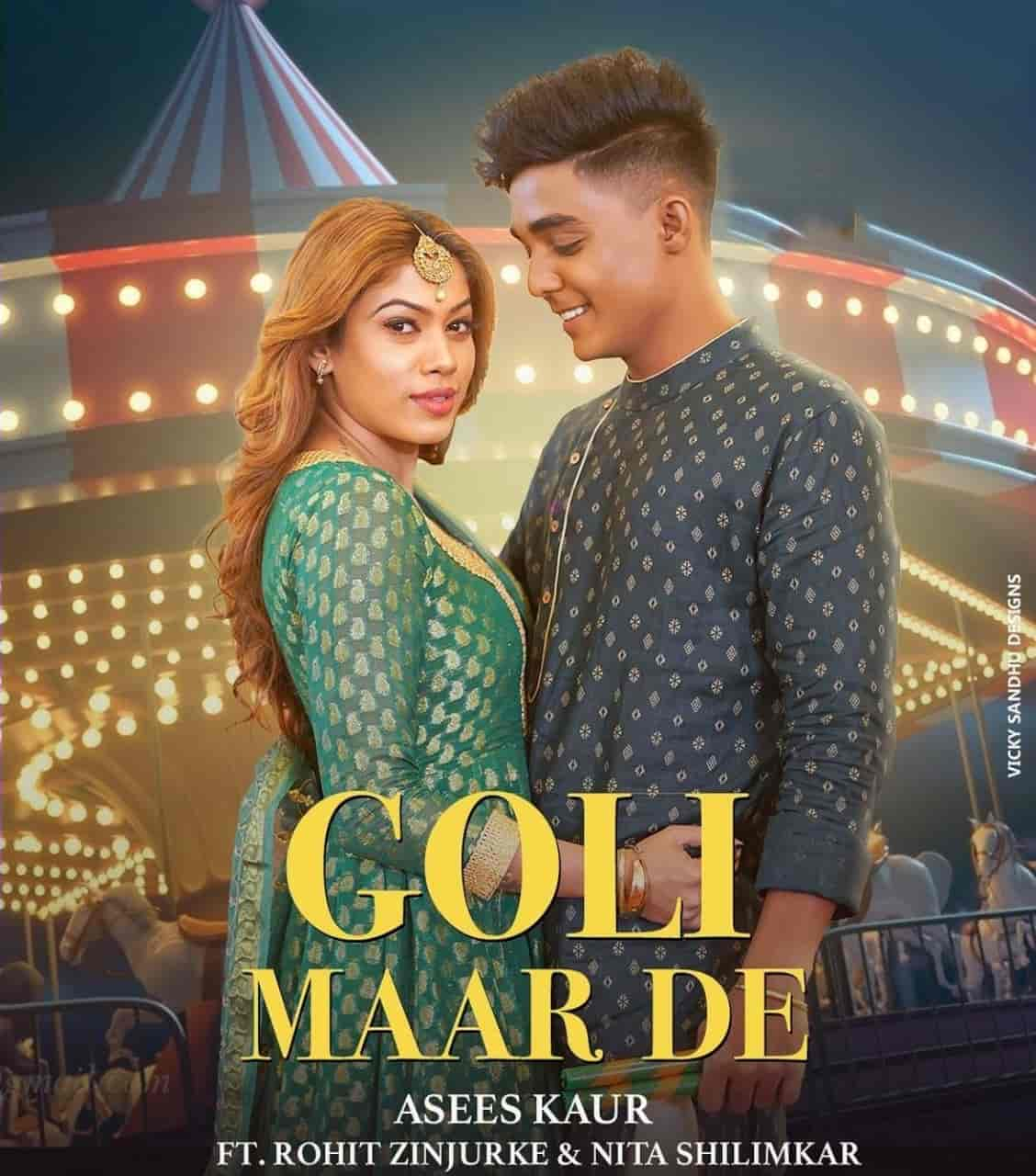 Goli Maar Song Image Features Rohit Zinjurke And Nita Shilimkar
