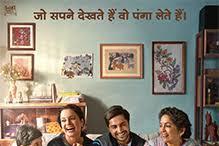 कंगना रनोत के साथ पंगा मूवी में अपने अभिनय से दर्शकों के दिल मे छा जाने वाले यज्ञ भसीन से मुलाकात।