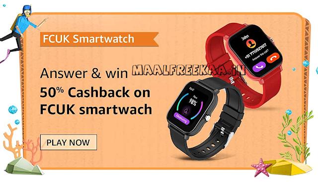 Amazon Prime Day Smartwatch 50% Cashback