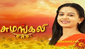 Sumangali 25-05-2017 | Sun TV Serial