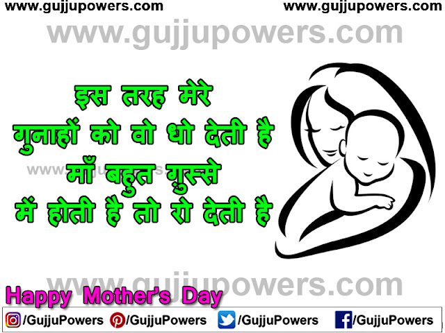 womens day wishes to mom