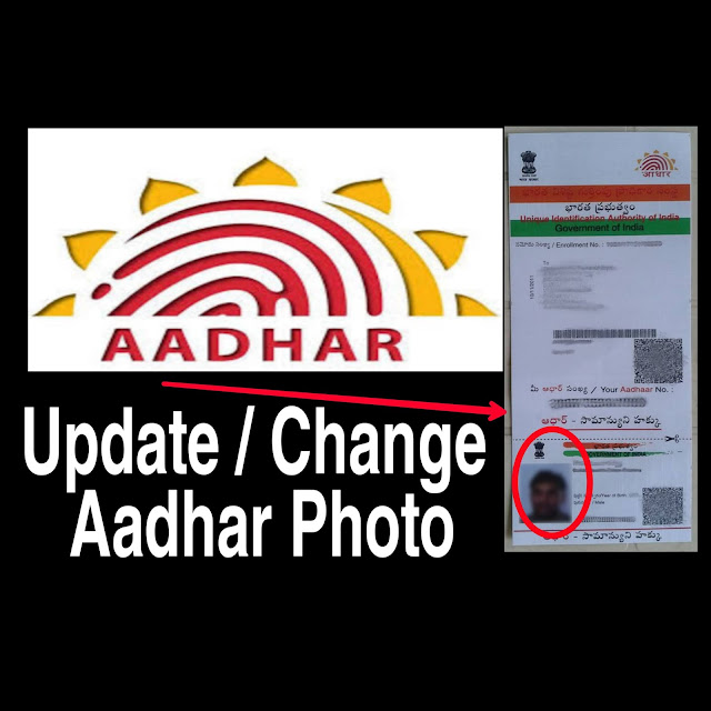 Change / update photo in Adhar Card.