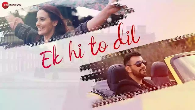 EK HI TO DIL LYRICS – TOUQEER BUTT