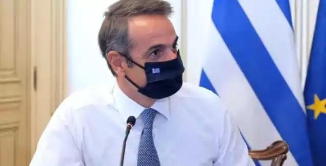 Μητσοτάκης για τη χρήση της μάσκας: Η κοινωνία είναι σύμμαχος - (πάντα σύμμαχος ηταν στην παρακμή του)
