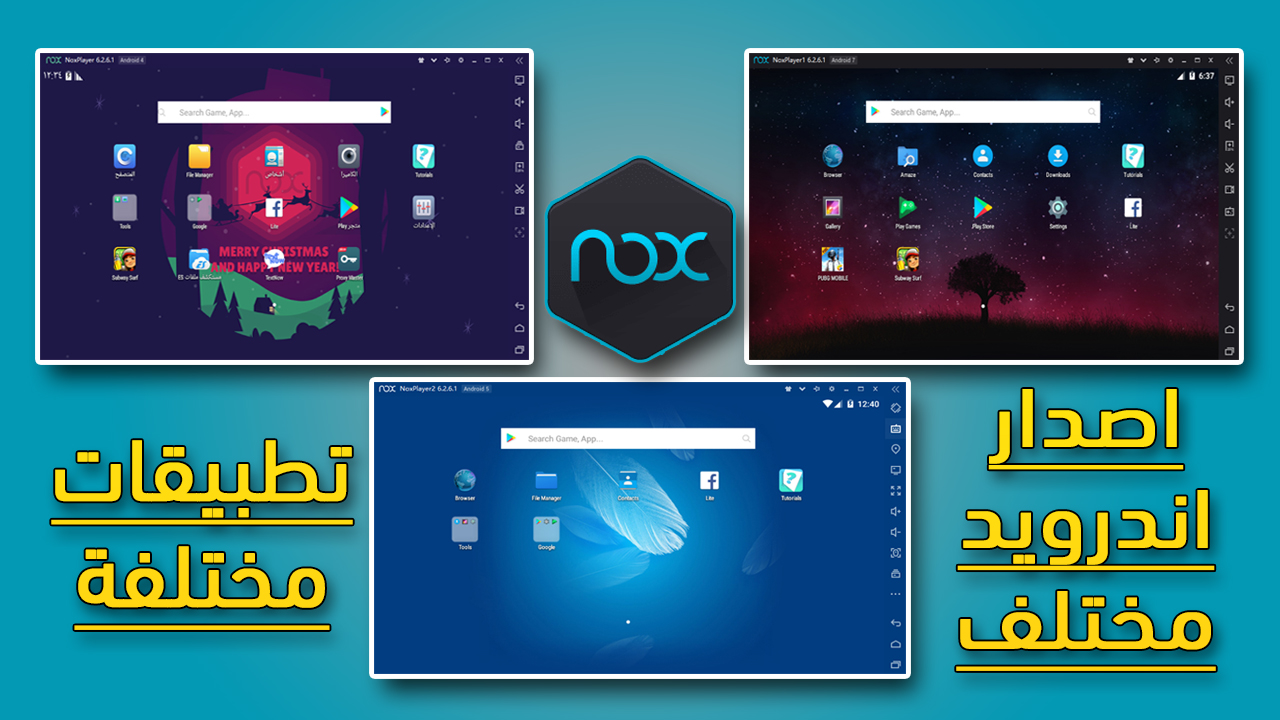 How to run multiple Android instances with Nox App Player on PC