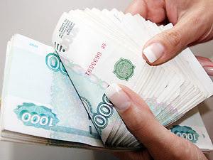 Кредит воронеж без залога поручителей курсовая кредит под залог