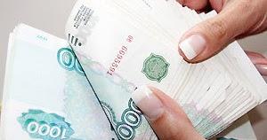 займы у частных лиц под расписку воронеж carmoney отзывы клиентов москва