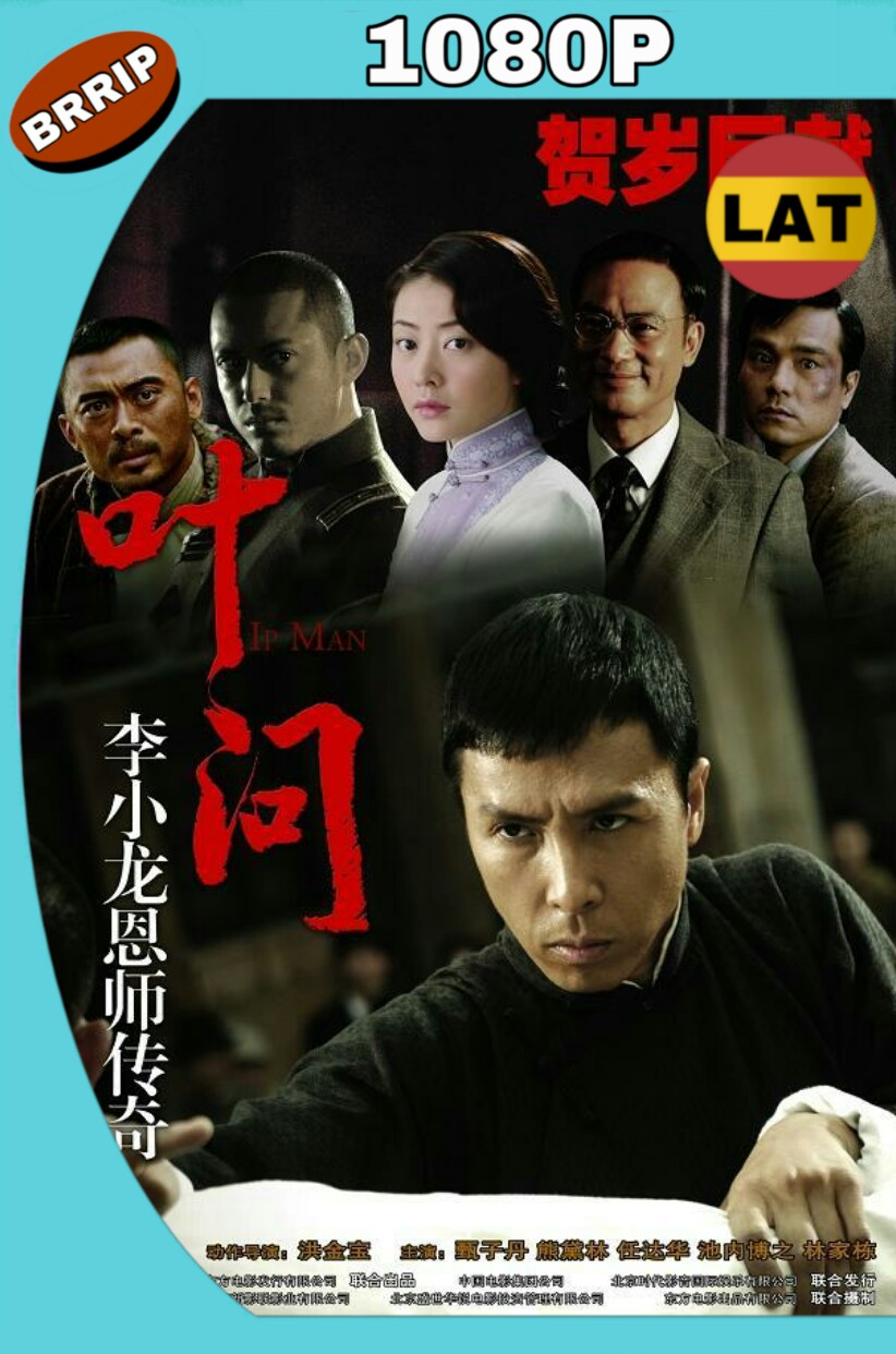 IP MAN (2008) BRRIP 1080P LATINO MKV