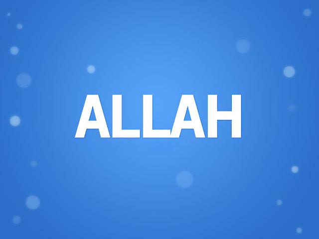 خلفيات عالية الجودة لفظ الجلالة  لكلمة الله جل جلاله 30.jpg