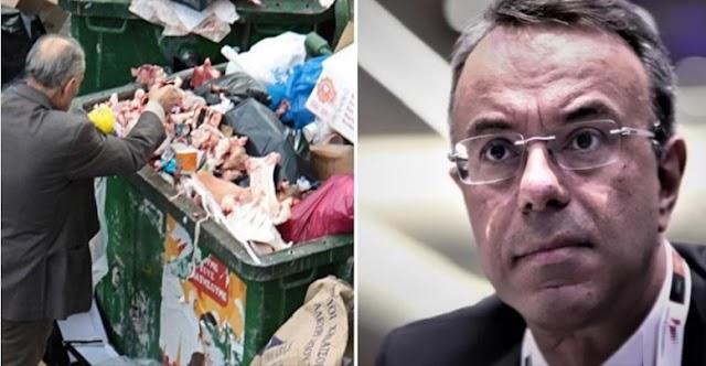 Σταϊκούρας: Μέλη της μεσαίας τάξης όσοι παίρνουν μισθό 524 ευρώ