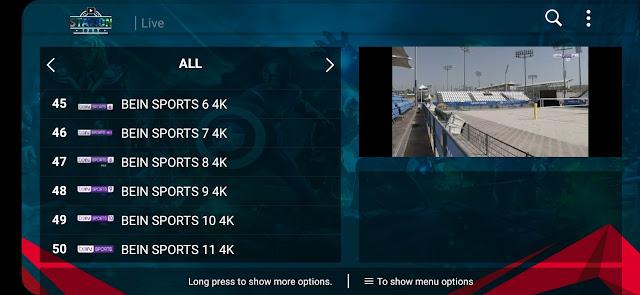 اقوى برنامج لمشاهدة جميع القنوات الفضائية المشفرة مجانا