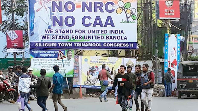 hoarding against CAA and NRC put up by Trinamul in Siliguri