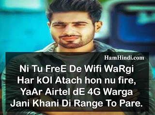 Best Punjabi Attitude Status in Punjabi