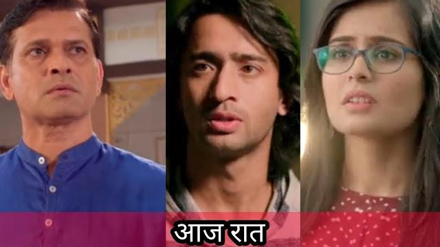 Meenakshi calls Mishti Bahu finally accepts Mishti Abeer's lovein Yeh Rishtey Hai Pyaar Ke