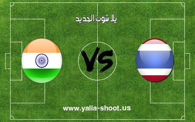 اهداف مباراة منتخب تايلاند والهند اليوم 06-01-2019 كأس آسيا 2019