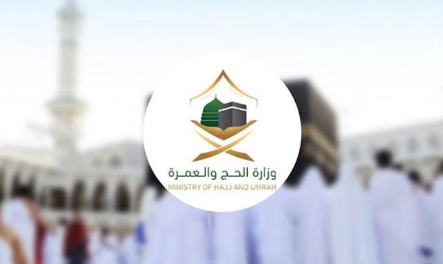 Ministry of Hajj and Umrah plans to start the preparations of the Umrah Season - Saudi-Expatriates.com