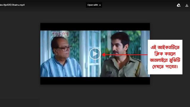 শত্রু ফুল মুভি   Shatru (2011 Bengali Full Movie Dvdrip) or Watch   Full Movie Jeet
