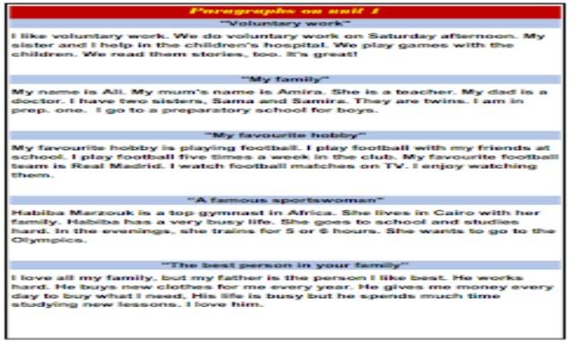 باراجرافات وايميلات الصف الاول الاعدادى المنهج الجديد اولى اعدادى من موقع درس انجليزى