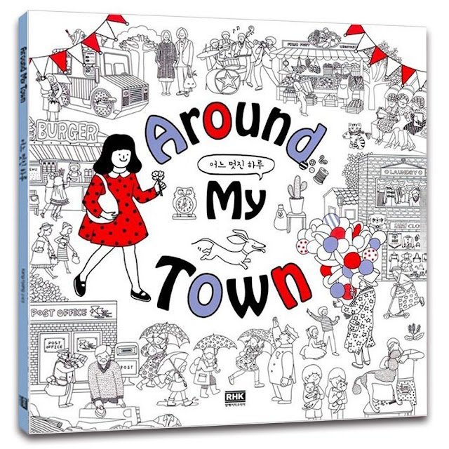 Around My Town Anti Stress Adult Coloring Book Color Therapy Colouring 64P
