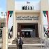 احدث أحكام المحكمة الاتحادية العليا الاماراتية. الدائرة التجارية.