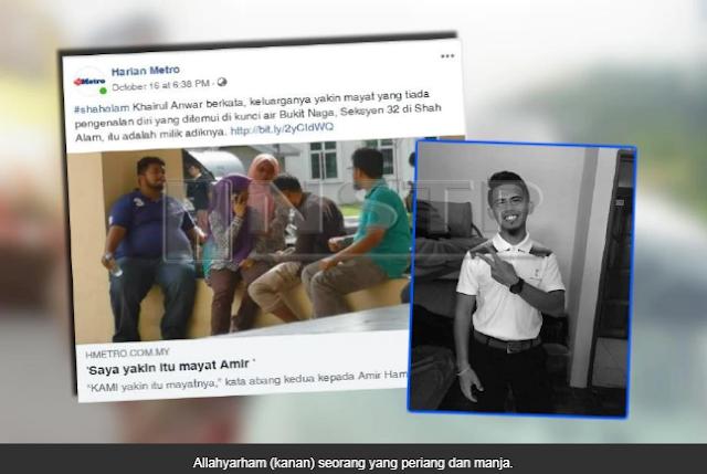 Ujian DNA: Sah mayat Amir Hamzah
