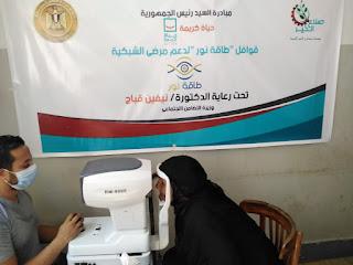 """من صناع الخير :مبادرة """" طاقة نور """" تفحص 1500 مواطن للحد من أخطار أمراض العيون"""