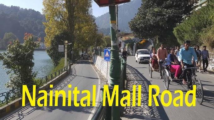 Top Shopping Places in Nainital